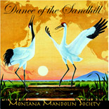 Dance of the Sandhill button